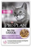 PRO PLAN NUTRISAVOUR PAVO 85 GR
