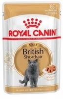 ROYAL CANIN CAT WET BRITISH SHORTAIR 85 GR